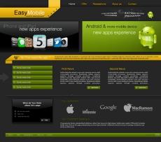 Mobile Software Design II